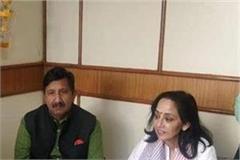 health improvement of virbhadra singh