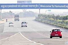 154 people died in yamuna expressway accidents this year
