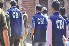 15 more days for cbi for investigation