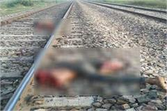 youth and shemale committed suicide by jumping in front of train