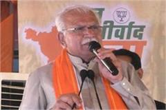 manohar lal khattar s choice will be stamped by the high command