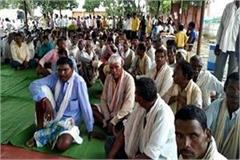 fury among farmers due to non availability of mp agro