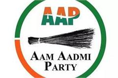 aap will contest by elections in all four seats of punjab assembly