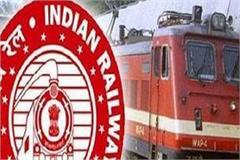 railway will run 14 special trains on prakash parv