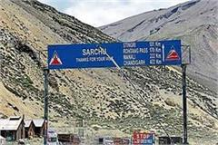 himachal police remove the temporary post from laddakh border