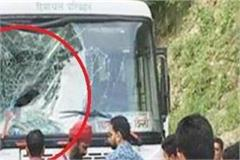 stone fell on hrtc bus passing through kangra tunnel
