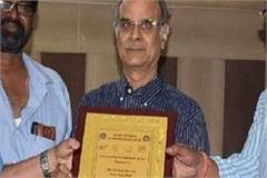 dr padam singh guleria gets national award