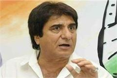 raj babbar says other opposition parties are scared only congress