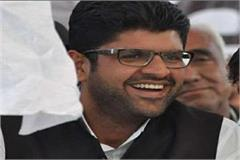 khap panchayat angry with dushyant left to unite chautala family