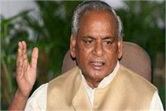 kalyan singh said after joining bjp