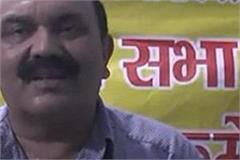 kisan sabha accuses jairam government