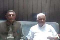 allegations leveled against gopal das verma