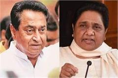 mayawati angry rajasthan incident bsp mla order not received