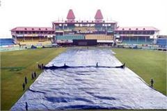rain in dharamshala