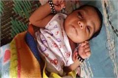 pm modi to honor first child of ayushman bharat
