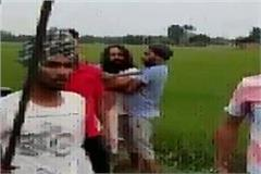 clash between two groups in amritsar