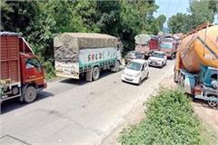 traffic jam on nh 205