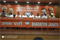 today 2 famous players of haryana can join bjp know who is this