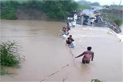 2 youths 1 killed in drain water villagers rescued another