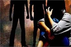 up shopkeeper gang raped minor friends with friends