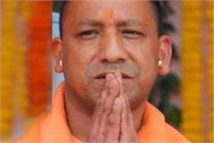 yogi pays tribute to martyr jawan santosh of agra