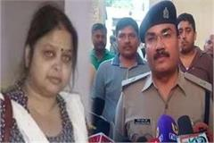 case filed against ias officer for murder of wife officer denies
