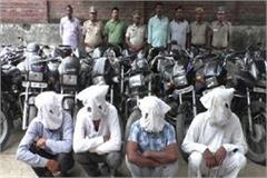two gangs of bike theft caught 35 bikes recovered