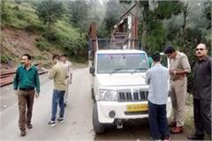 police and army in chamba