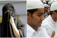 demand for banning burqa cap in a college in aligarh