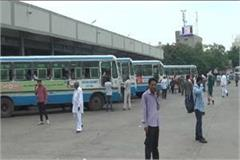 kaithal roadways is struggling with shortage of buses