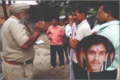 suicide case in hoshiarpur