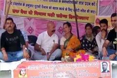 third day of hunger strike
