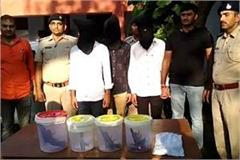 three miscreants arrested in encounter