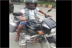 video of 8 year old child riding a bike goes viral