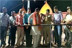 preparations for navratri fair in salkanpur devidham