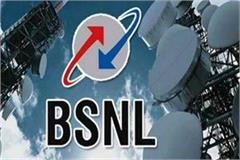 bsnl cut off internet connection of police stations