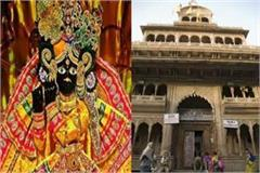 bankebihari temple administration increases number for darshan