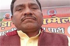 bjp mla supported prerana app teacher s wife opposed