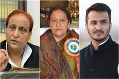 court issues summons to azam khan tazeeen fatima and abdullah azam