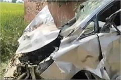 two died in a road accident