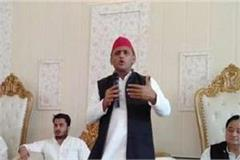 akhilesh says ready to go to jail in support of azam khan