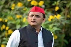 the government of up is working in a spirit of revenge akhilesh
