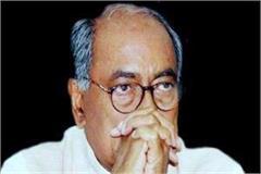 case filed against congress leader digvijay singh in uttar pradesh