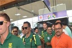 international cricket stadium dharamshala in south africa team