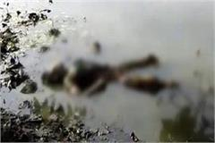 dead body found floating in the pond since 2 days fear of accident