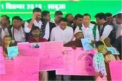 cm kamal nath launched mission awas yojana jhabua