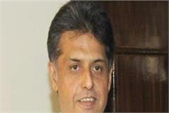 passport office manish tiwari will open in nawanshahar