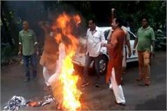 diggy supporters burnt effigy of forest minister