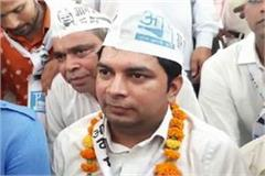 aam aadmi party gave ticket to harendra bhati for ballabhgarh seat
