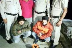 bike arrested with hashish